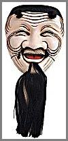 Okina Maske, 49x54x23cm