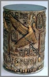 Egypt,Adler,S/G.32x43cm